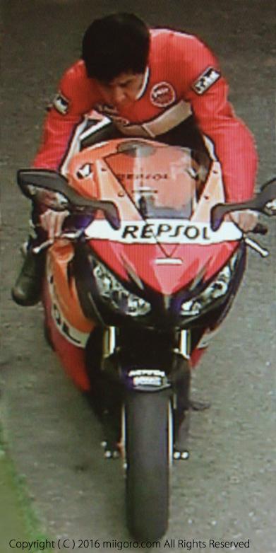 rider image