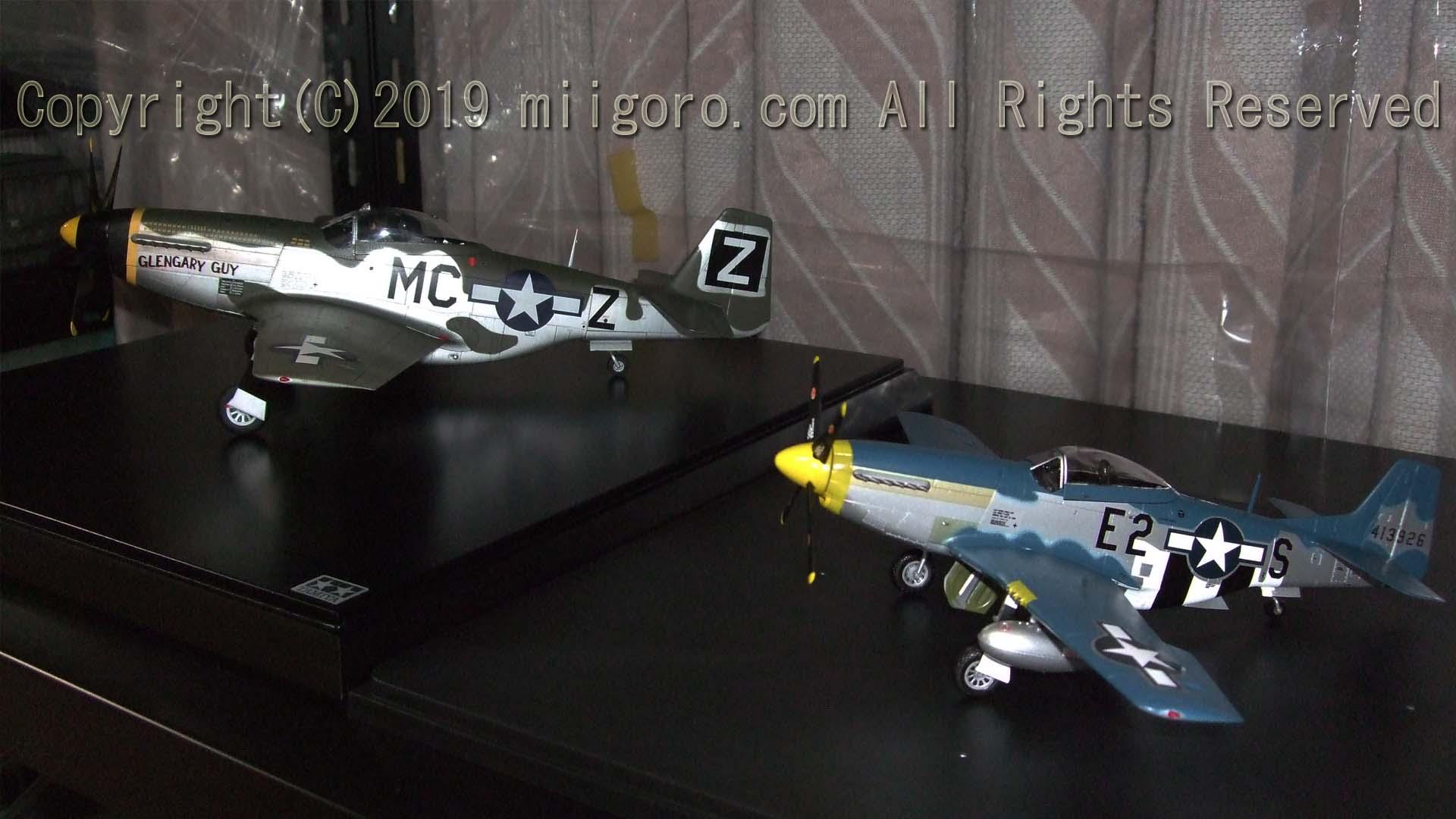 E2S&MCZ