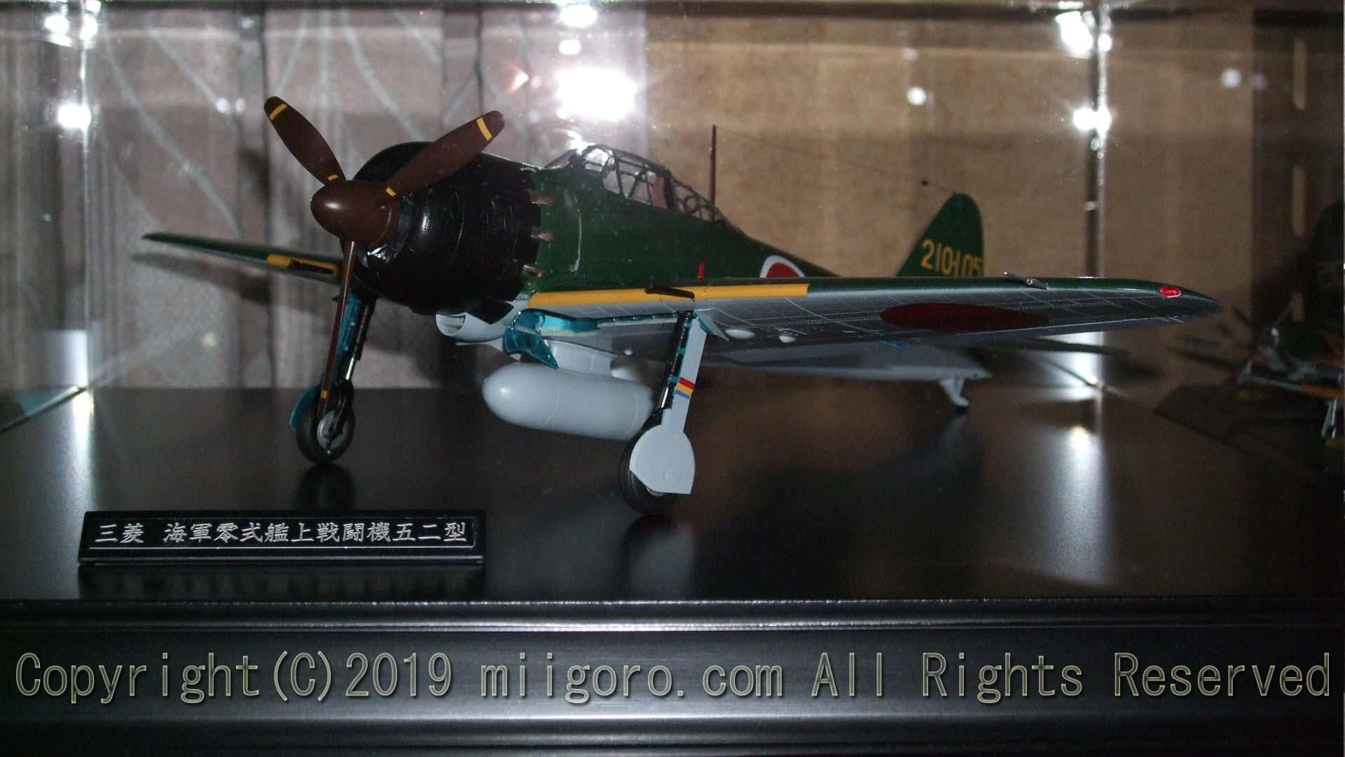 zero52fighter