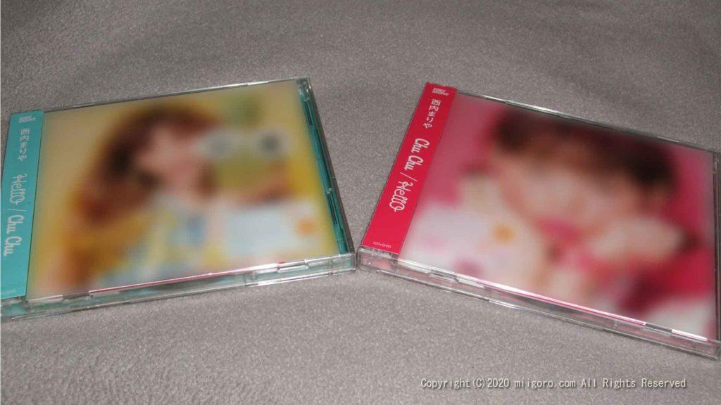 Mariya Nishiuchi CD 03